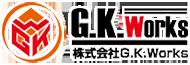 株式会社G.K.Works